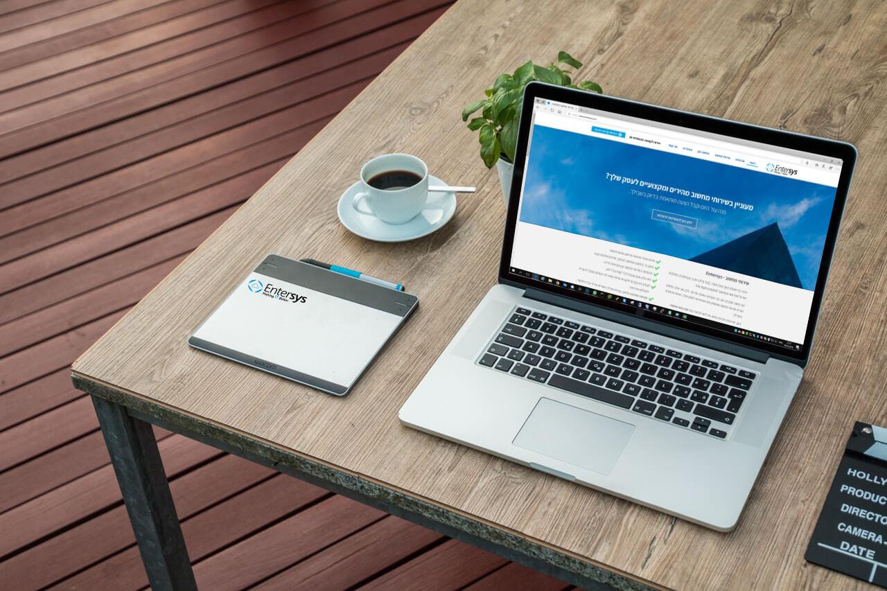 חשיבותו של אחסון אתרים מקצועי